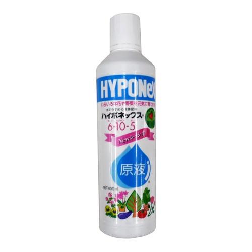 ハイポネックス原液 450ml