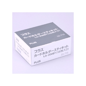 PLUS(プラス)  粘着剤付カードホルダースティキット NO.200 100枚 033715