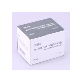PLUS(プラス)  粘着剤付カードホルダースティキット NO.400 100枚 033731