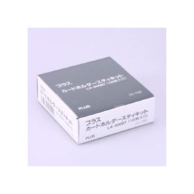 PLUS(プラス)  粘着剤付カードホルダースティキット NO.500 100枚 033758