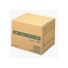 PLUS(プラス)  書類保存箱 ワンタッチストッカーA型 A4・B4用 040835