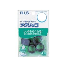 PLUS(プラス)  メクリッコ L KM−303 4個