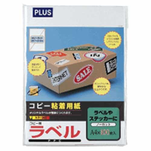 PLUS(プラス)  コピーラベル CK−100 A4/全面 100枚 210776