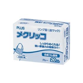 PLUS(プラス)  メクリッコ S KM−401 20個 044769
