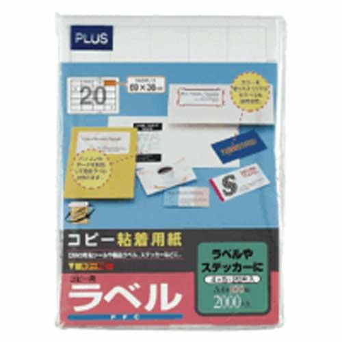 PLUS(プラス)  コピーラベル CK−120F A4/20面 100枚 210778