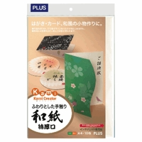 PLUS(プラス)  IJ用紙和紙 特厚口 A4 IT−324R 10枚 210542