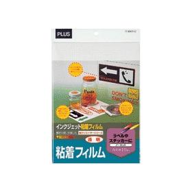 PLUS(プラス)  インクジェット用粘着フィルム A4 透明 IT−324TF−C 10シート 045296