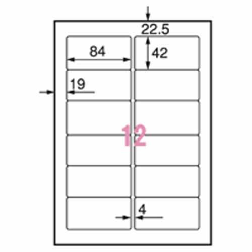 PLUS(プラス)  レーザーラベル LT−502T A4/12面 100枚 210748