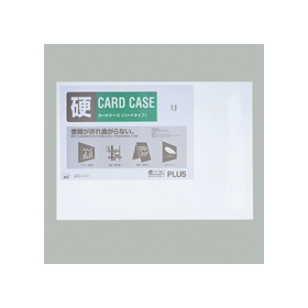PLUS(プラス)  カードケースハードタイプ(白枠) A1 PC−201C 034461