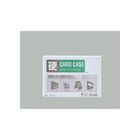 PLUS(プラス)  カードケースハードタイプ(白枠) A2 PC−202C 034462