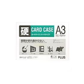 カードケースハードタイプ(白枠) A3 PC−203C 034463