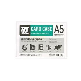 PLUS(プラス)  カードケースハードタイプ(白枠) A5 PC−205C 034465