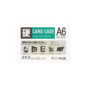 PLUS(プラス)  カードケースハードタイプ(白枠) A6 PC−206C 034466