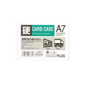 カードケースハードタイプ(白枠) A7 PC−207C 034467