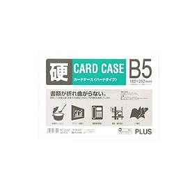 カードケースハードタイプ(白枠) B5 PC−215C 034472