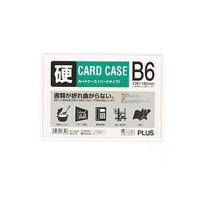 カードケースハードタイプ(白枠) B6 PC−216C 034473