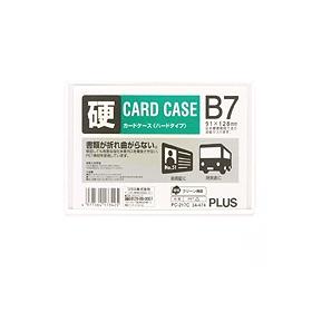 カードケースハードタイプ(白枠) B7 PC−217C 034474