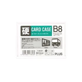カードケースハードタイプ(白枠) B8 PC−218C 034475