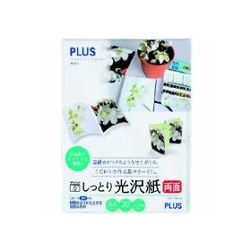 PLUS(プラス)  しっとり光沢紙両面 A4 IT−W122SG−N 20枚 311840