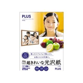 PLUS(プラス)  超きれいな光沢紙 A4 IT−125GC 50枚 368731