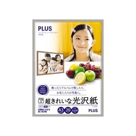PLUS(プラス)  超きれいな光沢紙 A3 IT−142GC 20枚 368730