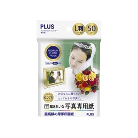 PLUS(プラス)  超きれいな写真専用紙 L判 IT−050L−PP 50枚 368738