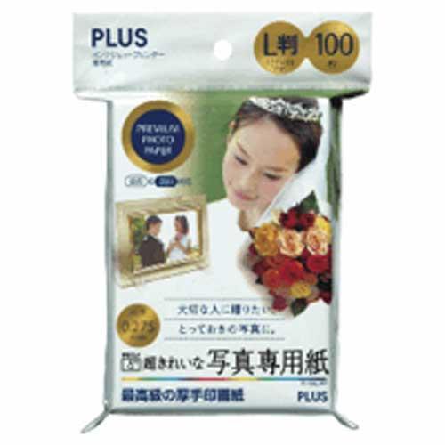 PLUS(プラス)  超きれいな写真専用紙 L判 IT−100L−PP 100枚 210619