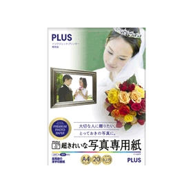 PLUS(プラス)  超きれいな写真専用紙 A4 IT−122PP 20枚 368736