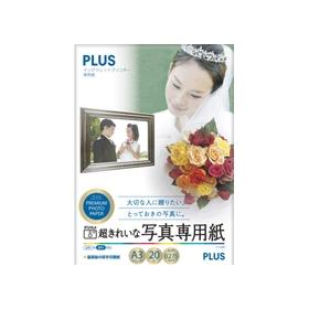 PLUS(プラス)  超きれいな写真専用紙 A3 IT−142PP 20枚 368735