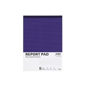 PLUS(プラス)  レポートパッド(50枚)B罫 B5 RE−050B 335518
