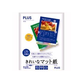 PLUS(プラス)  きれいなマット紙 B5 IT−110MP 100枚 317787