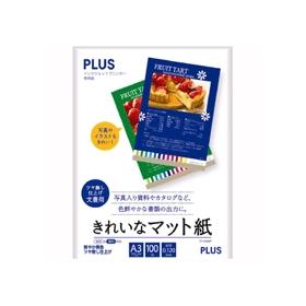 PLUS(プラス)  きれいなマット紙 A3 IT−140MP 100枚 317791