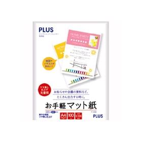 PLUS(プラス)  お手軽マット紙 A4 IT−120ME 100枚 317793