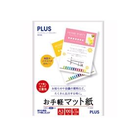 PLUS(プラス)  お手軽マット紙 A3 IT−140ME 100枚 317796