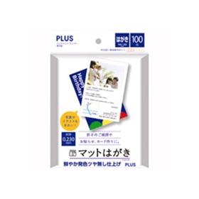 PLUS(プラス)  インクジェット用紙ハガキ・マット 100枚入 IT−100P−MC 314526