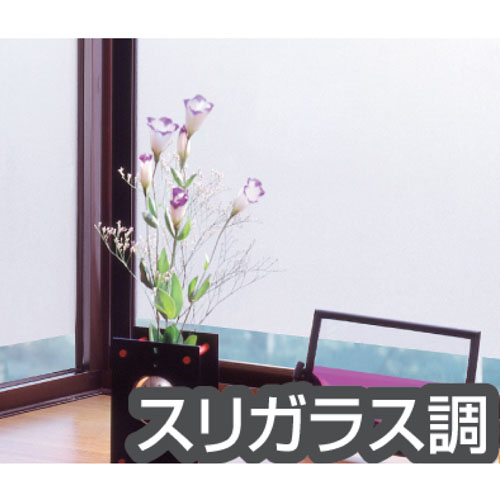 明和グラビア 窓飾りシート GDS-4650 約46cm×90cm