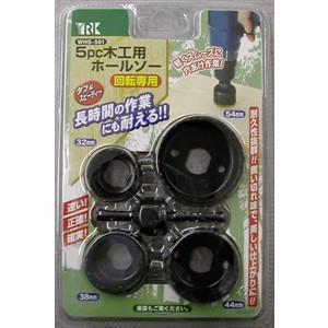 YRK 5PC木工用ホールソー WHS-501