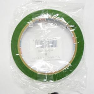 シーリングテープ 緑 50m巻