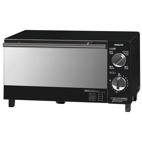 山善(YAMAZEN)  カリッとオーブントースター YTBS−D101ーB