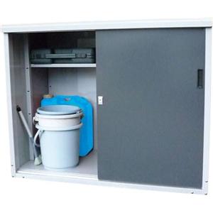 エコノミープラス TMR−1209 お客様組立商品