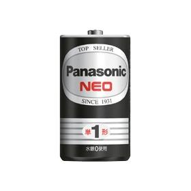 パナソニック(Panasonic) ネオ黒 電池パック 単1×2本 R20PNB/2VSE