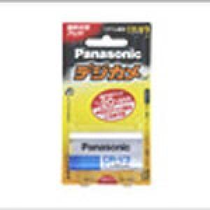 パナソニック(Panasonic) カメラ用リチウム電池 (N)CR-V3P/2P