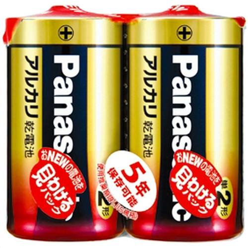 パナソニック(Panasonic) アルカリ電池2×2 LR14XJ/2SE