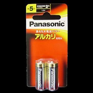 パナソニック(Panasonic) アルカリ電池 単5×2本