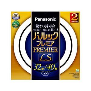 パナソニック(Panasonic) パルックプレミアLS 32形/40形 FCL3240ECWLS2K