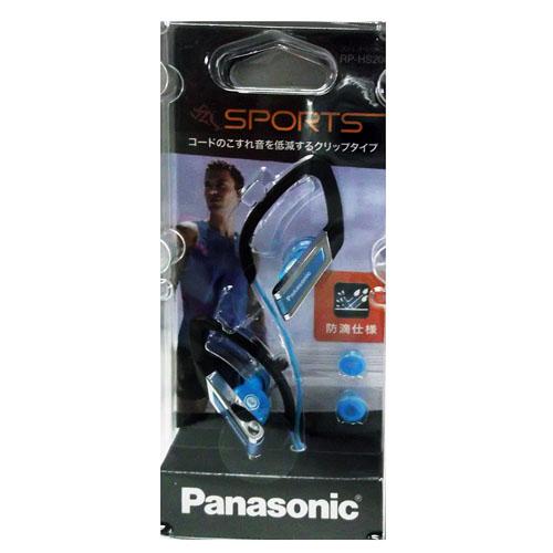パナソニック(Panasonic)  ステレオヘッドホン ブルー  RP−HS200−A