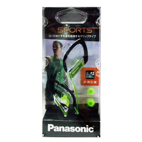 パナソニック(Panasonic)  ステレオヘッドホン グリーン  RP−HS200−G