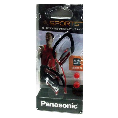パナソニック(Panasonic)  ステレオヘッドホン レッド  RP−HS200−R
