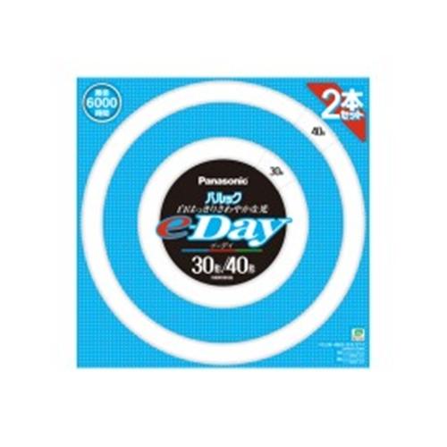パナソニック(Panasonic) E−DAY丸管パック FCL30・40EX−D/E/2TF