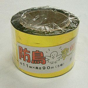 防鳥テープ金銀 11mm×90m×5巻